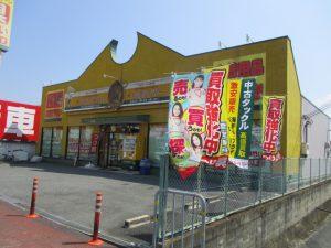 奈良南店(Nara Minami)