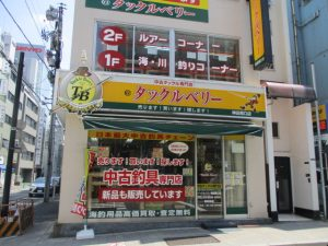 神田南口店 Japan.Tax-Free Shop(Kanda Minamiguchi)