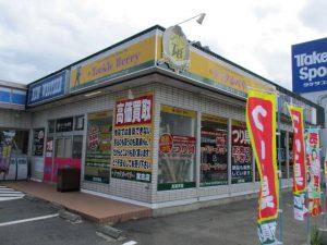 宮古店(Miyako)