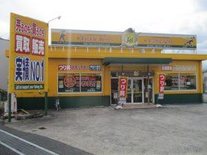 枚方店(Hirakata)