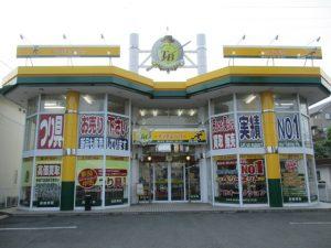 浜松上島店(Hamamatsu Kamijima)