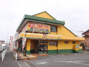 松戸六号店(Matsudo Rokugo)