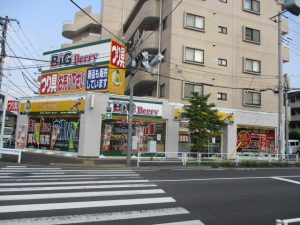 BiG Berry多摩東久留米店(BiG Berry Tama Higashikurume)
