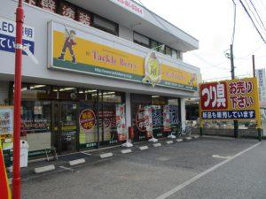 ふじさわ六会店(Fujisawa Mutsuai)
