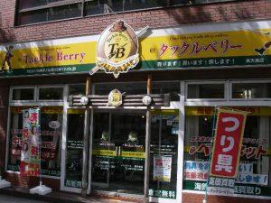 東天満店(Higashitenma)