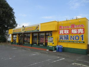 さいたま南中丸店(Saitama Minaminakamaru)