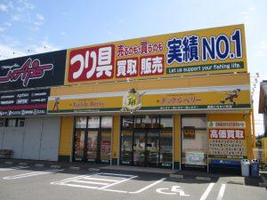 豊橋こむかい町店(Toyohashi Komukaicho)