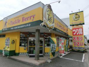 下松店(Kudamatsu)