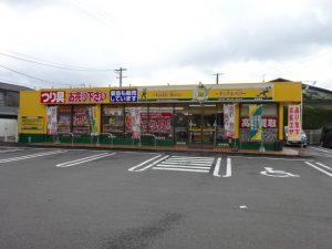佐世保店(Sasebo)