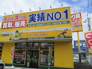 福岡いとしま店(Fukuoka Itoshima)