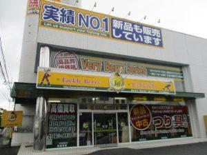 さいたま東松山店(Saitama Higashimatsuyama)
