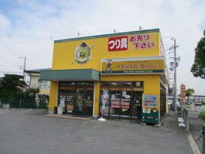泉北高石店(Senboku Takaishi)