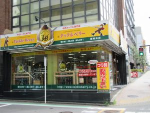 湘南本店(Shonan Honten)