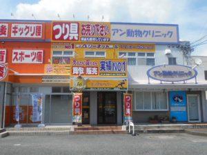 静岡掛川店(Shizuoka Kakegawa)