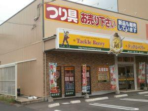 松江店(Matsue)