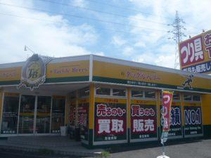 岸和田店(Kishiwada)