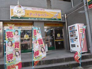神戸御影店(Kobe Mikage)