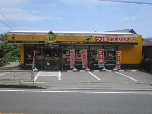 大磯店(oiso)