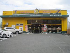 博多千代店(Hakata Chiyo)