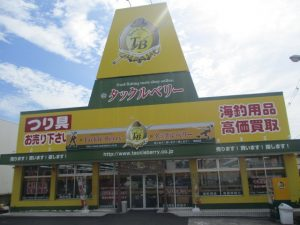 堺福田店(Sakai Fukuda)