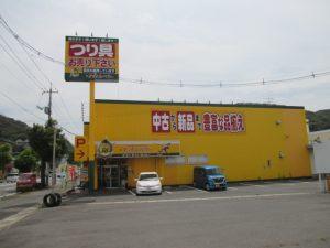倉敷店(Kurashiki)