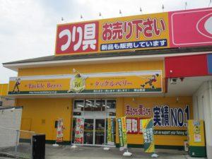 岡山西店(Okayama Nishi)