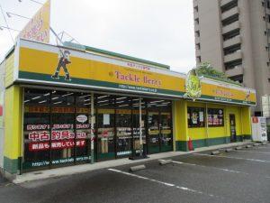 琵琶湖大津店(Biwako Otsu)