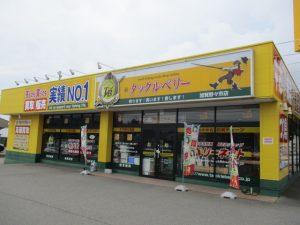加賀野々市店(Kaga Nonoichi)