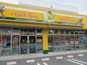いわき店(Iwaki)