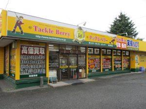 埼玉所沢店(Saitama Tokorozawa)