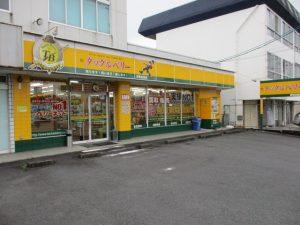 伊賀名張店(Iga Nabari)