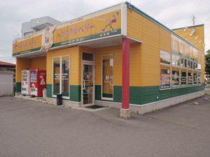 山形店(Yamagata)