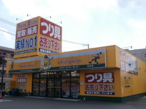 羽村店(Hamura)
