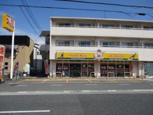 静岡清水店(Shizuoka Shimizu)