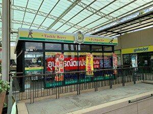 タイ・パセオMALLラッカバン店