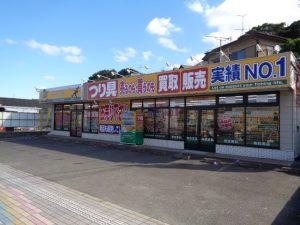 大分店(Oita)