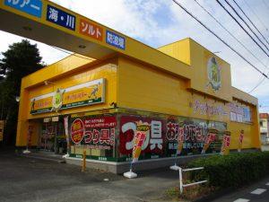 豊橋店(Toyohashi)