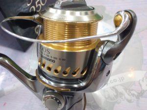 04ステラ 2500S