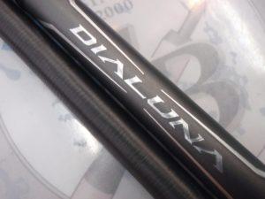 18ディアルーナ S100MH