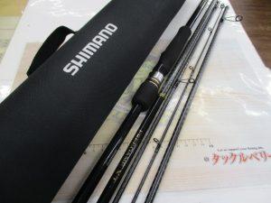 フリーゲームXT S86M・ S100MH