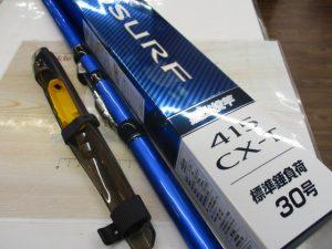 18プロサーフ 415CX-T