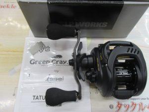 タトゥーラ HLC TW6.3L-IS