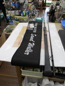 フラットモデル。天龍「パワーマスター サンドウォーカー PMS1032S-MLM」入荷です。