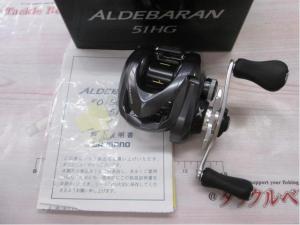 【美品】15アルデバラン 51HG入荷!