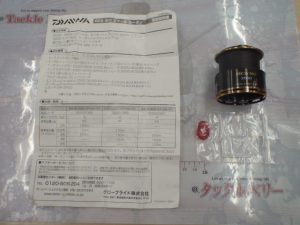 ☆I'ZE RCS ISO2000LBDスプール カーボン入荷☆