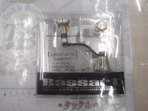 ☆LSH-D571-B-TIGリミテッド入荷☆