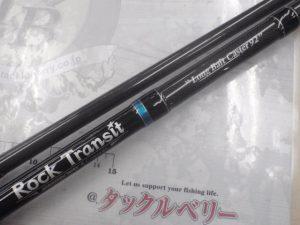 ☆ロックトランジット RTC-922EXH ロングベイトキャスター92入荷☆
