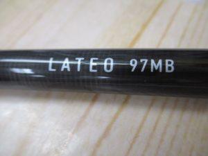 ラテオ 97MB・Q 入荷