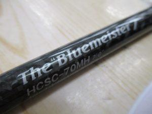 ヘラクレス HCSC-70MH