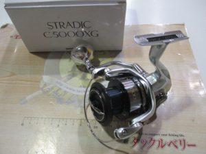 【新入荷】ストラディックC5000XG